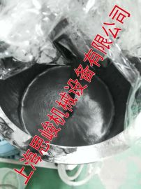 GMD2000石墨烯乳浆料分散机