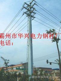 供应甘肃张掖10KV电力钢杆及钢杆基础