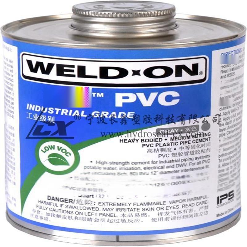 IPS711,, 711胶水,UPVC专用胶水,PVC 711胶水,UPVC管道胶水
