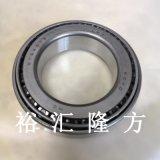 高清實拍 KOYO HC STG4575 LFT 圓錐滾子軸承 J-YB-076 軸承