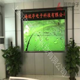 拼接屏電視牆監控顯示器
