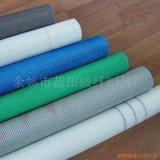 供应玻纤网格布 防止墙体开裂 外墙保温专用