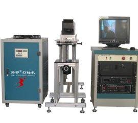 二维码激光打标机    商标防伪激光打标机
