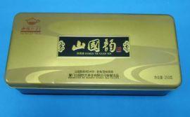 G023茶葉罐