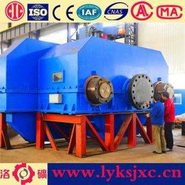 洛矿大型减速器|MGF/ZGF圆柱齿轮减速器