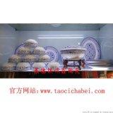 陶瓷食具批發,青花玲瓏陶瓷食具廠家