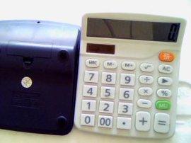 计算器 BT-837(BT-837)