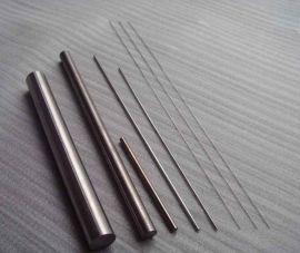 高密度电极纯钨 钨板 纯钨棒 钨条