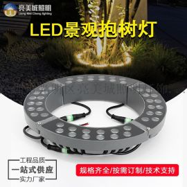 LED射樹燈抱樹燈防水照樹燈48w景觀燈