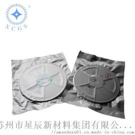 ESD防静电铝箔袋 MBB真空防潮袋
