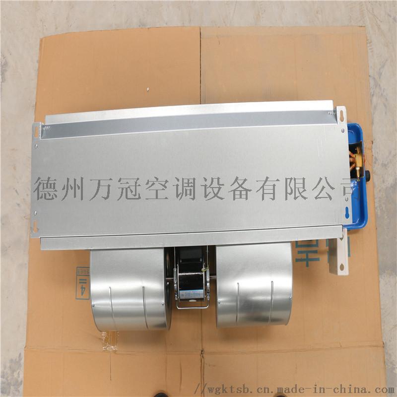 风机盘管机组   风机盘管空调器