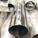 兰州201不锈钢镜面管,304不锈钢镜面焊管