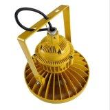 隆業供應led圓形泛光燈 大功率工礦燈