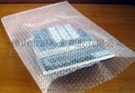 气泡膜新料宽50cm 气垫防震包装材料