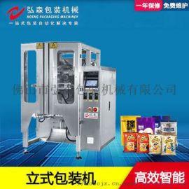 520K立式机、零食包装机、糖果全自动包装机、开心果包装机