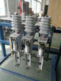 真空負荷開關戶內高壓電FZN25系列35kv