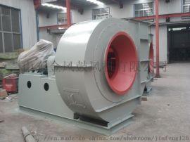 4-68NO10D锅炉风机,除尘风机