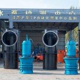 350QZB-50套筒式潛水軸流泵