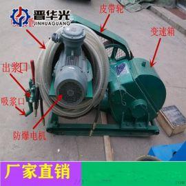 高压矿用注浆泵荆州市厂家