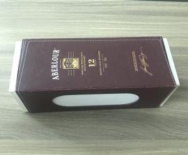 包装彩盒 包装盒 礼品包装盒、精品包装盒