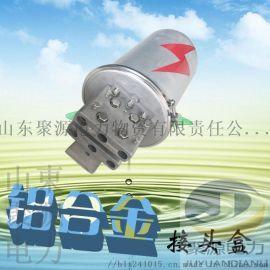 生产型厂家ADSS/OPGW光缆接续盒铝合金接续盒