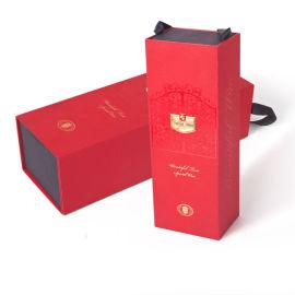 新款创意盒礼品红酒包装盒 婚庆企业活动精品折叠盒
