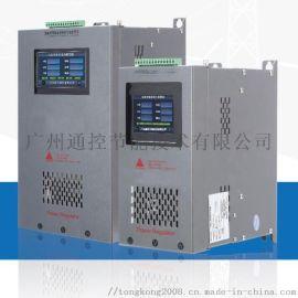 GGDZ-3100照明稳压节电器