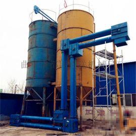 直销钙粉提升机 垂直石灰粉上料机qc