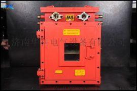 KJJ127矿用隔爆兼本安型网络交换机