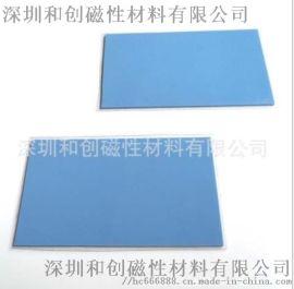多色导热硅胶垫片 厂家定制导热硅胶绝缘材料