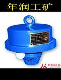 GQQ0.1矿用烟雾传感器便宜生产厂家