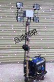 全方位遙控自動升降泛光工作燈