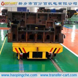 储运设备电动平板小车|两相低压轨道车