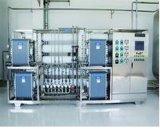 EDI超纯水设备/全膜法超纯水设备