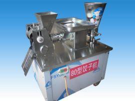 众誉,zy-80全自动饺子机,不锈钢饺子机