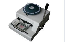 PVC卡凸字打码机多少钱一台