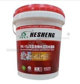 防水材料 厂家直供 合胜防水HS-15 JS聚合物水泥防水涂料  建筑防水
