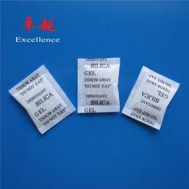 防潮除湿用环保硅胶干燥剂,食品级防潮珠,吸附剂