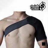 正品 廠家直銷 創速高級護單肩 專業護肩 體育用品