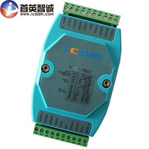 C-7033 3路2/3/4线热电阻输入 兼容I-7033 pt100温度采集模块 AI