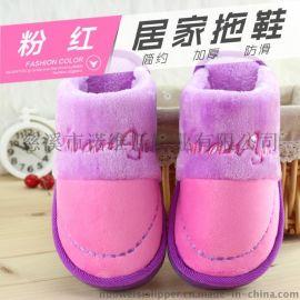 暖优 1501 冬季保暖棉拖鞋