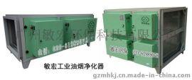 江工业油烟净化设备厂家:哈尔滨工业油烟净化器价格