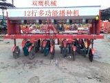 多功能十二行播种机拖拉机带动小麦播种机 ,小麦播种机