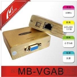 深圳欧凯讯无源VGA网线延长器 VGA视频转网线传输器