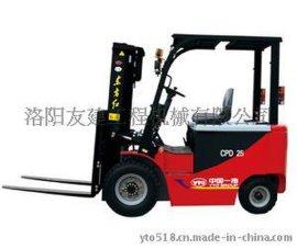 东方红CPD25蓄电池系列叉车