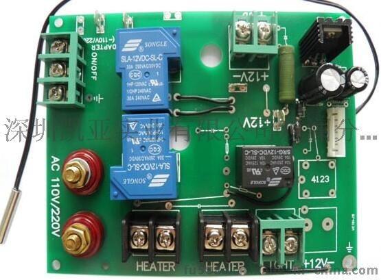 深圳观澜龙华平湖PCB板DIP插件后焊加工