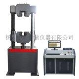 WAW-300B微机控制电液伺服液压万能试验机 300KN促销机型
