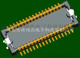 精密0.4mm窄间距板对板连接器 兼容松下AXK8L34124
