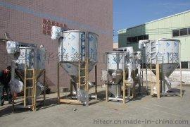 不锈钢拌料机、大型不锈钢搅拌机、大型立式拌料机