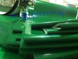 河南PVC输送带厂家